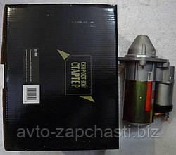 Стартер ВАЗ 2101 редукторный (пр-во СТАРТВОЛЬТ)