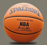 Мяч баскетбольный резиновый №7 Spalding