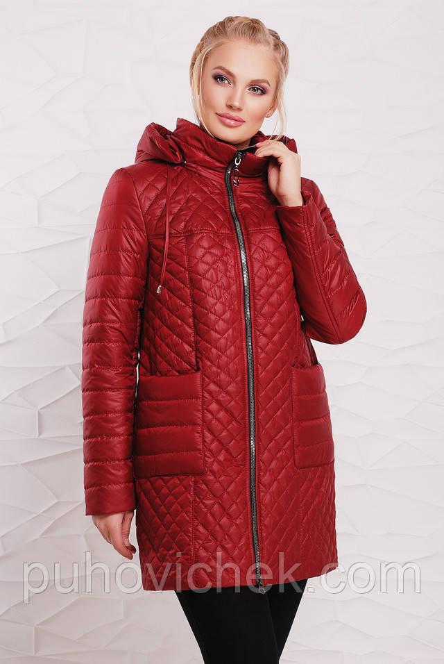 Купить Недорого Демисезонную Куртку Больших Размеров