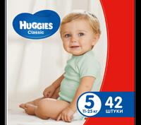 """Підгузник """"Hyggies"""" classic 5 (11-25 кг.) 42шт./уп."""