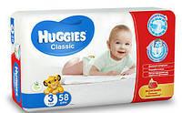 """Підгузник """"Hyggies"""" classic 3 (4-9 кг.) 58шт./уп."""
