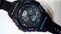 Наручные часы Casio G-Shock GA-150 black/blue