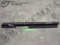 Підсилювач рами прав. 54321-2801074-02 МАЗ
