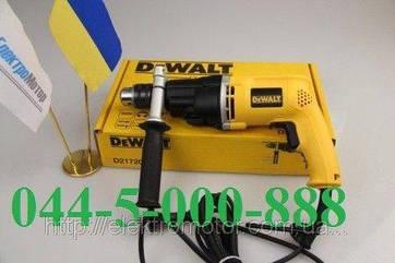 Перфоратор DeWalt D25313K