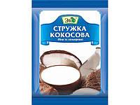 Кокосова стружка (біла) 40г (5шт в уп.) ТМЭКО