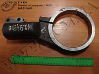 Головка  штанги реакт. 105-2919025  МАЗ