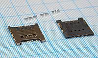 Сим коннектор Samsung I9003/ S5360/ S5570/ N7000/ i9000/ i8700/ i5500/ c3300/ w799/ s5690 (7002757)