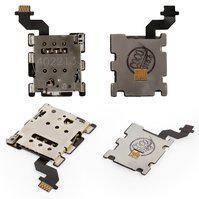 Коннектор SIM-карты для мобильных телефонов HTC One M8, One M8s, для одной SIM-карты, со шлейфом