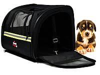 Сумка-переноска для собак и кошек TRIXIE 35 см