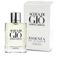 Armani / Армани - Acqua di gio Essenza for Men (мини парфюм) 20мл.  Мужские