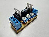 Плавный розжиг для панели приборов затухание режим ДЕНЬ-НОЧЬ V3.0