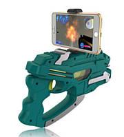 Оружие виртуальной реальности Автомат QFG 5 GAME GUN
