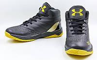 Обувь для баскетбола мужская Under Armour (41-45, черно-желтый)