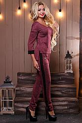 Женский брючный костюм трикотаж с лампасами прогулочный стильный повседневный марсала с люрексом 48