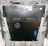 Захист картера двигуна і кпп Ford Mondeo 2000-, фото 3