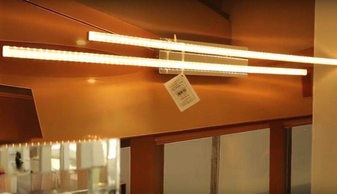 Потолочный светильник Eglo 96092 Pertini