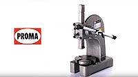 Пресс ручной механический Proma АР-1