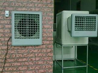 Промышленный охладитель воздуха Jhcool JH08LM-13S3