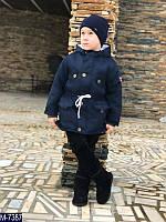 Детская зимняя Парка Синяя, Бордовая, Хаки