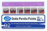 Gutta percha points № 10 02 HTM (штифты гуттаперчивые № 10 конусность 02)