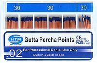 Gutta percha points № 30 02 HTM (штифты гуттаперчивые № 30 конусность 02)