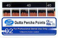 Gutta percha points № 40 02 HTM (штифты гуттаперчивые № 40 конусность 02)
