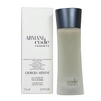 (ОАЭ) Armani / Армани  -  Code Summer pour Homme Мужские