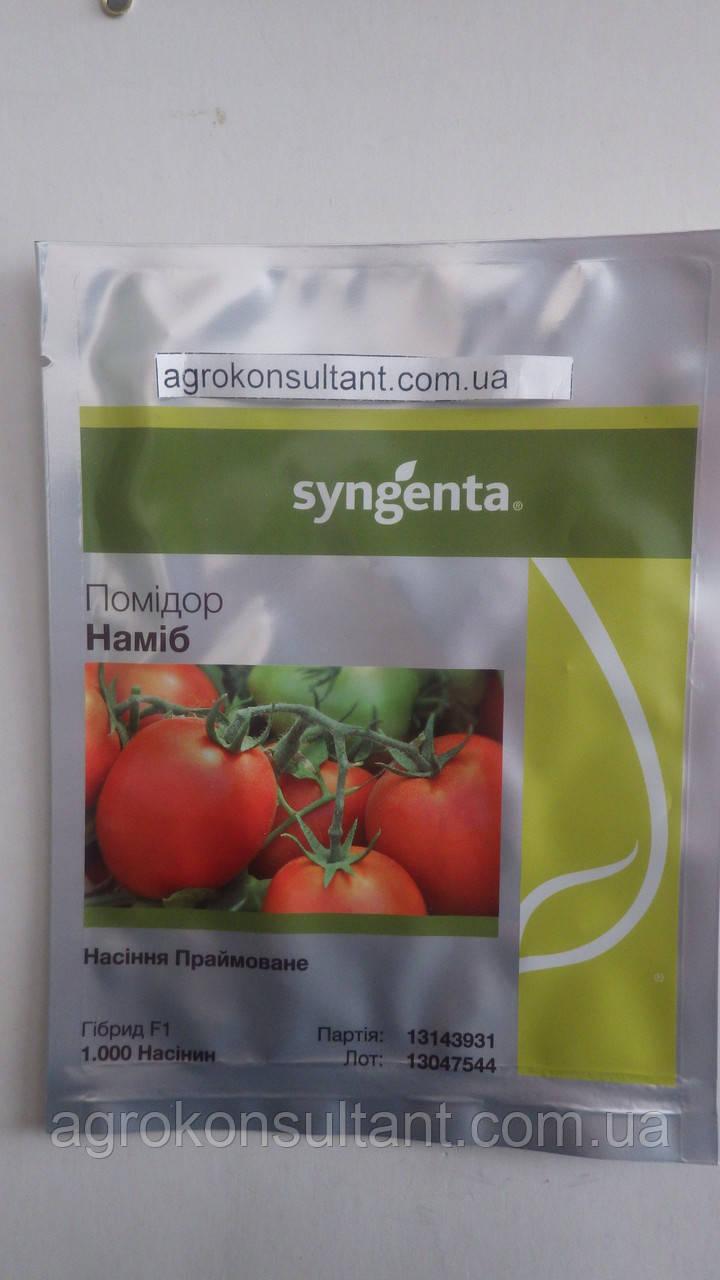 Семена томата Намиб F1 \ Namib F1 1000 семян Syngenta