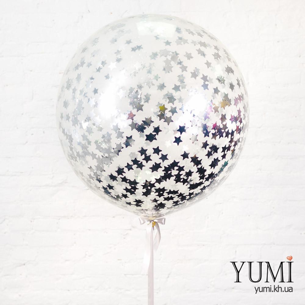 Прозрачный шар с серебряными звездами