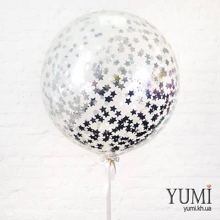 Прозрачный шар с серебряными звездами, фото 2