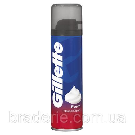 Пена для бритья Gillette Classic Clean Чистое бритье 200 мл, фото 2