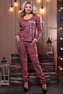 Женский брючный костюм р. от 44 до 50, трикотаж трёхнитка марсала, фото 6