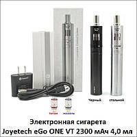 Электронная сигарета Joyetech eGo ONE VT