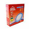 Светильник встраиваемый LED  panel Rigth Hausen Neptune 6W 4000k белый, подсветка 3W blue, фото 3