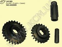 Р/к КВП 503-4202009 (2 шест.+ 2 вала) КСМ