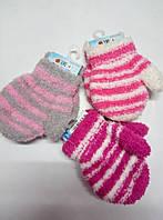 Перчатки детские теплые махра