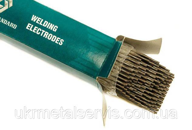 Электроды КС-100, фото 2