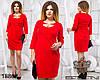 Элегантное короткое платье с вырезом горловины в форме сердца с 48 по 54 размер