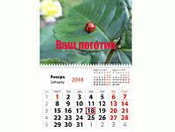Календарь настенный мини на 1 пружину и 1 рекламное поле