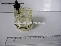 Стакан фільтра сепаратора PL270/420 (з клапаном зливу)