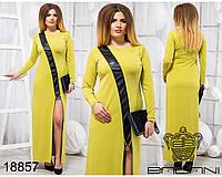 Элегантное платье с разрезом с 48 по 54 размер, фото 1