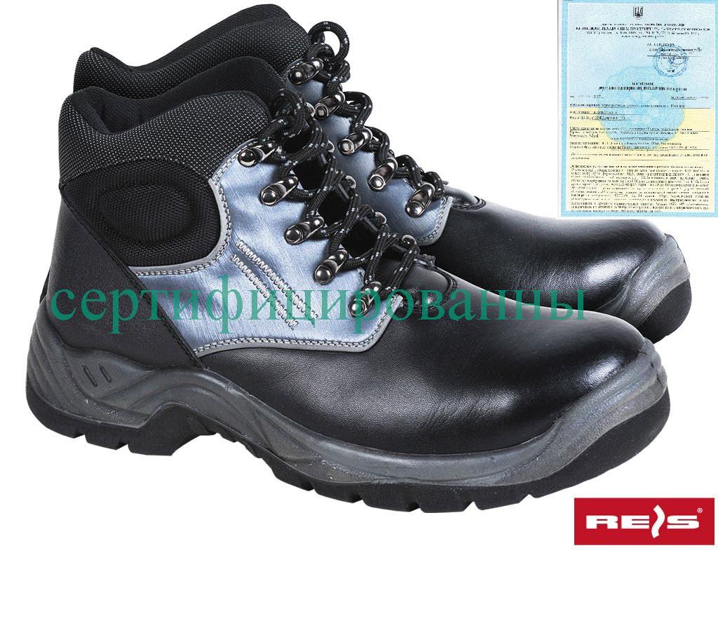 Демисезонные рабочие ботинки Reis Польша (спецобувь) BRZANDREIS