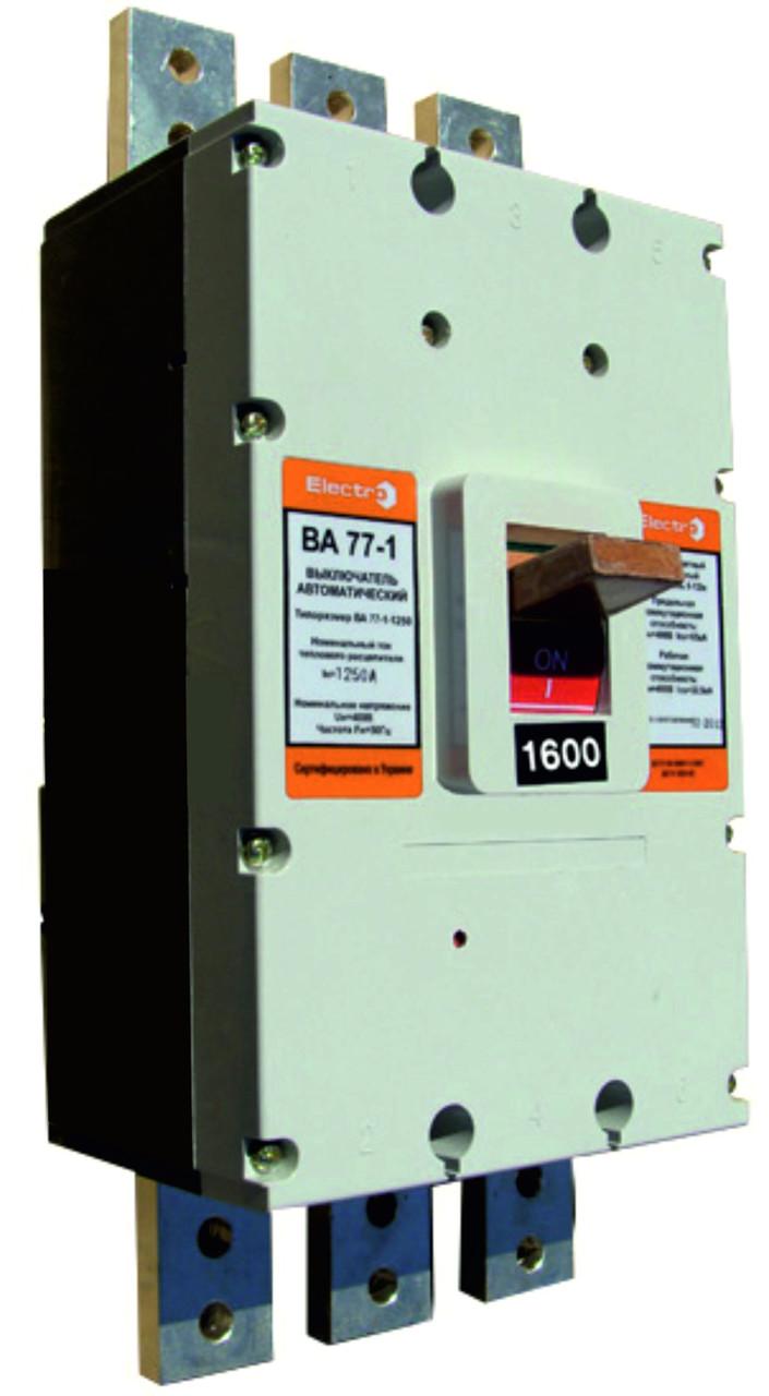 Автоматичний вимикач ВА 77-1-1600 1600А
