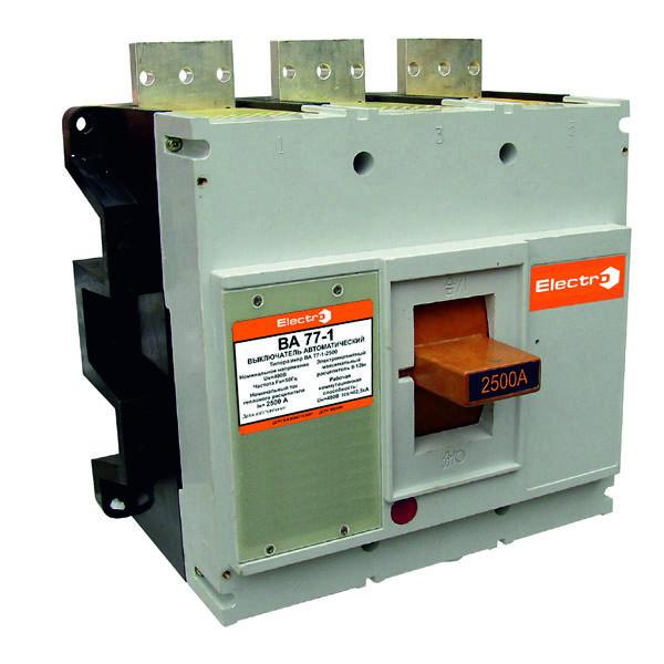 Автоматичний вимикач ВА 77-1-2500 2500А