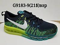 Мужские кроссовки Nike Air Max сетка опт