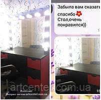 Код товара ВС 40 https://artcenter.com.ua/p558917979-stol-zerkalom.html