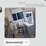 Код товара ВС 47 https://artcenter.com.ua/p619944822-stol-dlya-vizazhista.html