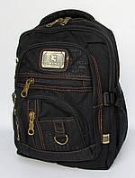 """Брезентовый рюкзак """"Gorangd 1631"""", фото 1"""