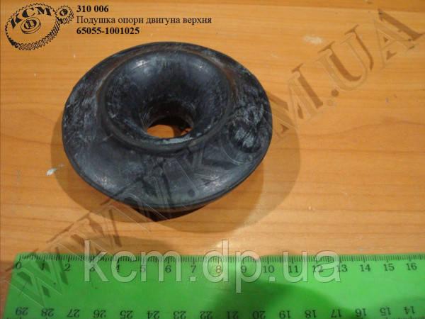 Подушка опори двигуна верх. 65055-1001025