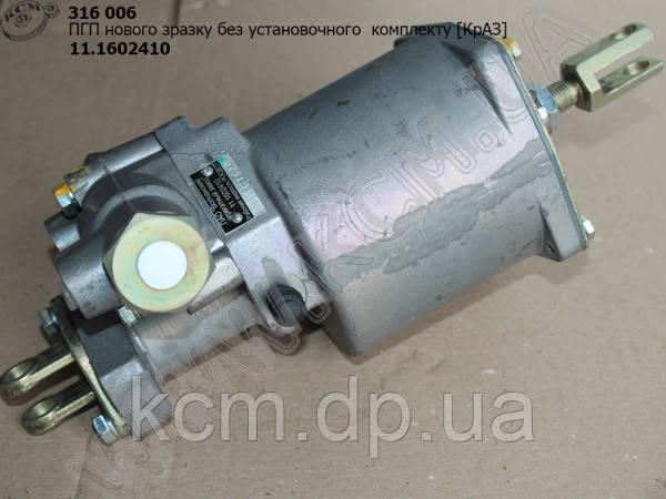 ПГП 11.1602410 (н/з без установочного к-ту) КрАЗ